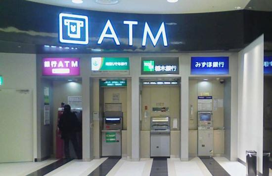 深圳国际中心大厦ATM机