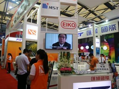 中国真的撼动了日本金属模具行业地位吗?