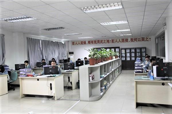 五金工程中心-冲压五金厂-诚瑞丰