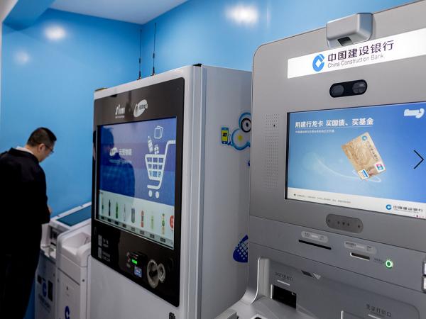 智能一体化机柜应用场景图片
