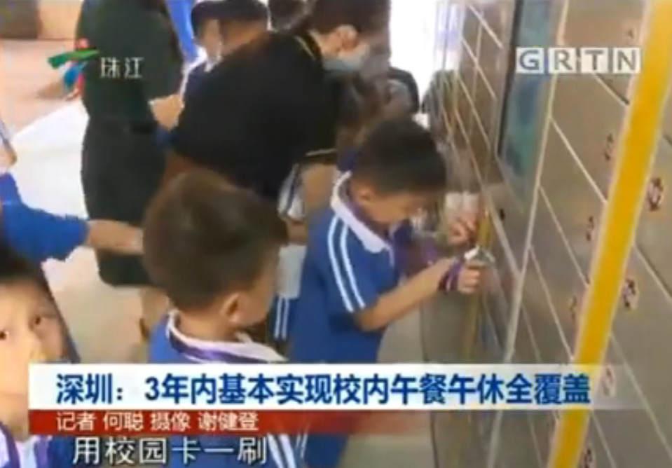 珠江台报道-学生快餐柜取餐 (1)