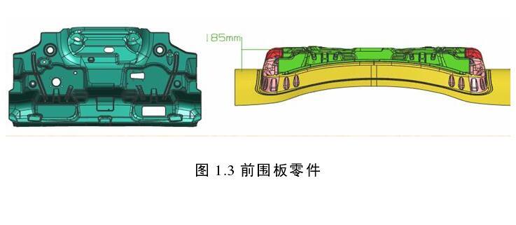 五金冲压件加工厂-汽车前围板零件