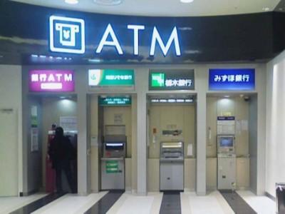 深圳国际中心大厦ATM机精密模具案例