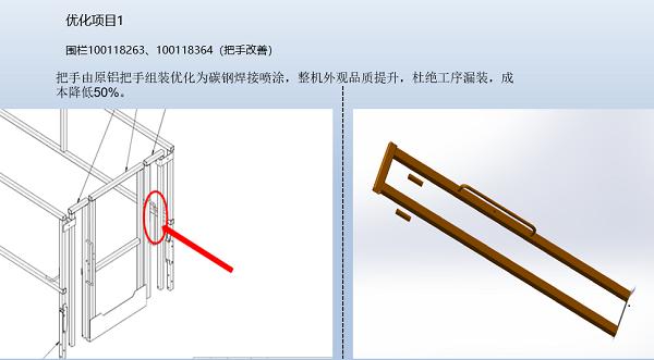 天津中厚板加工厂-围栏